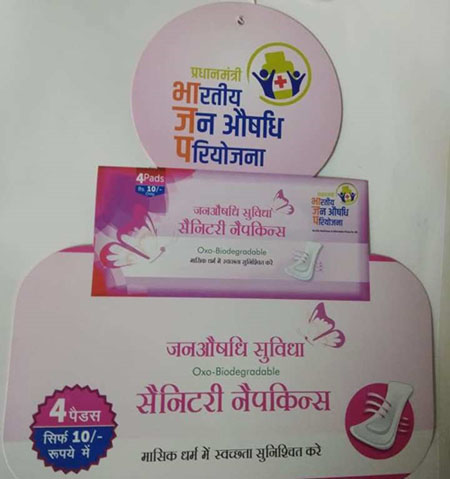 Govt launches affordable sanitary napkin under PMBJP towards women
